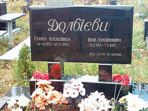 Резные памятники Кудымкар