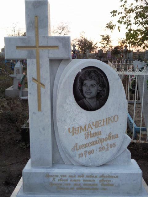 заказать памятник на могилу в евпатории