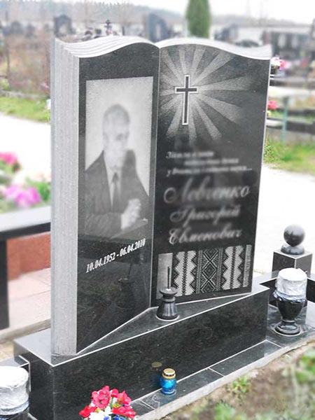 Надгробие раскрытая книга заказать памятник Озёры