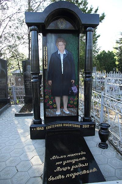 Надгробные плиты фото с памятники в бресте цены екатеринбург
