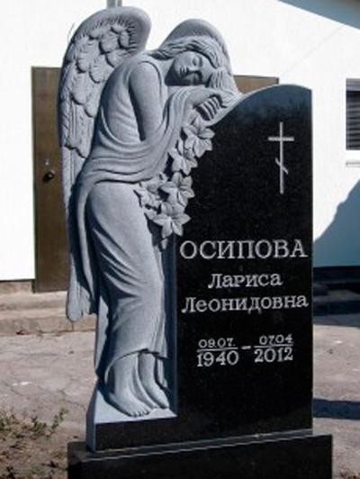 Памятники в виде ангела на могилу фото и цены памятник с сердцем Дубровка
